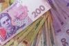 Державне казначейство втручається  у діяльність Ізюмської територіальної громади