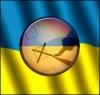 Прес-центр  міськрайонної газети «Обрії Ізюмщини» повідомляє :