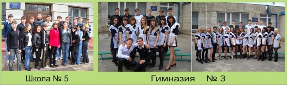 ВИПУСКНИК - 2010