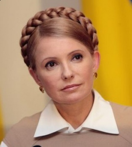 Юлія Тимошенко відвідає Харків
