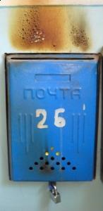 Які ж поштові скриньки в під'їздах будинків?