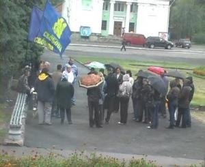 Мітинг на Центральній площі