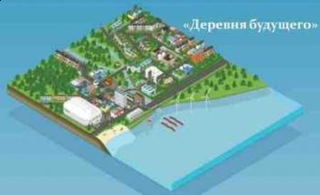 У Первомайському та Ізюмському районах є все необхідне для створення «села майбутнього»