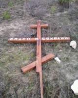 Зрізали православний хрест