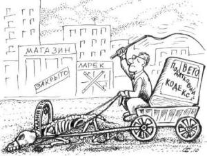 Які ж податки будуть платити українці?