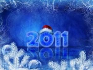 Новогоднее техническое