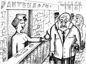 Вкорочують віку і ціни на ліки