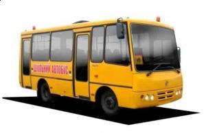 Міська рада буде компенсувати витрати на проїзд школярам