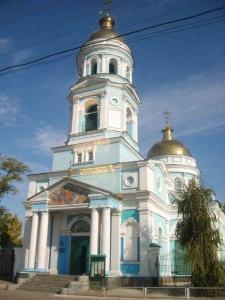 Православні релігійна свята березня