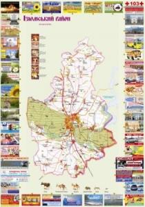 План-схема Ізюмського району