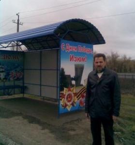 Нові автобусні зупинки