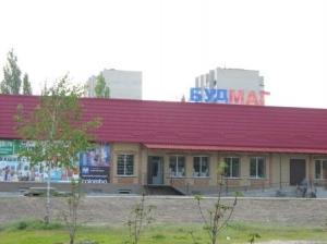 В Ізюмі відкривається новий торговий центр