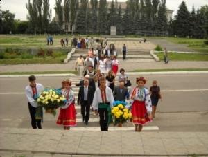 Вшанування Дня Конституції України