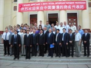 Угоду про співробітництво   між  Ізюмом та містом Інтань підписано