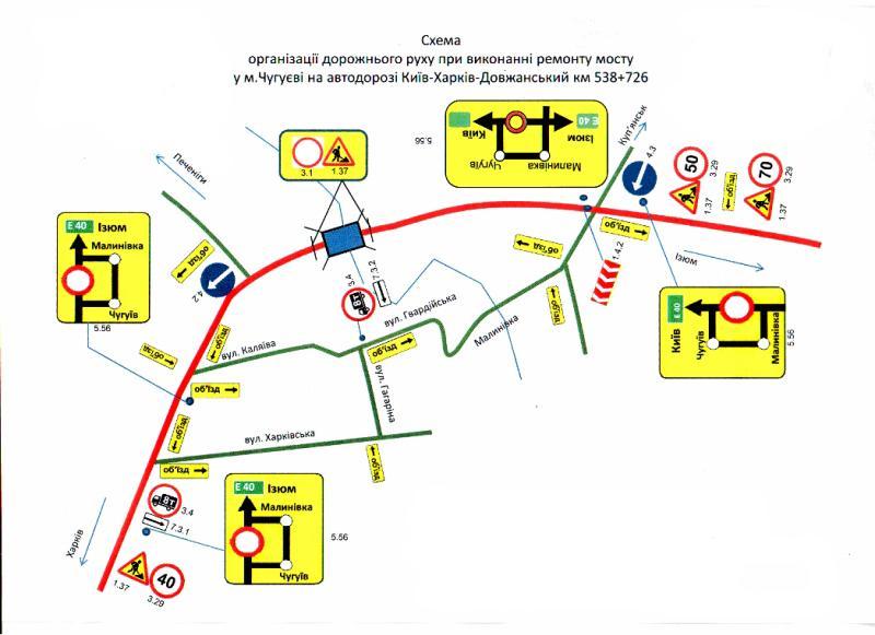 Как поставить схему проезда