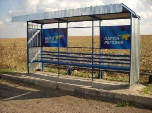 Автобусная остановка продержалась два месяца