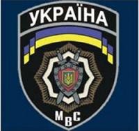 Міліція запрошує чоловіків на службу до органів внутрішніх справ