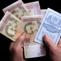 Наследники вкладчиков Сбербанка СССР смогут получить только 500 грн