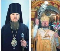 """Харьковщину поделили между двумя епископами: """"Это даст украинской церкви дополнительный голос"""""""