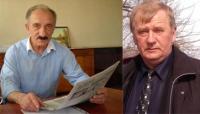 Изюмские депутаты стали чемпионами на областной спартакиаде