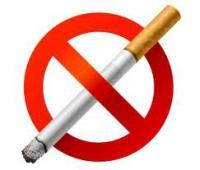 За курение в общественных местах - штраф до 10 тыс. грн