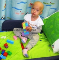 Поддержим родителей и маленькую Софию в борьбе с болезнью
