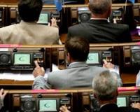 Рада приняла закон о языках