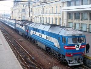 З першого вересня зменшена вартість проїзду залізничним транспортом