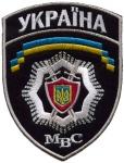Сегодня в Изюме представят нового начальника милиции