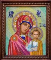 4 листопада - свято Казанської ікони Божої Матері