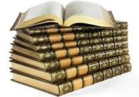 Названа десятка самых любимых книг современного человечества