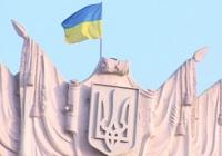 В Украине сегодня – День местного самоуправления