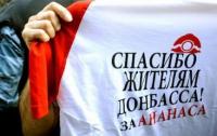 """Автор футболок """"Спасибі жителям Донбасу"""" отримав політичний притулок"""
