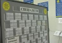 Госстат: На одну вакансию в Украине претендуют 11 безработных