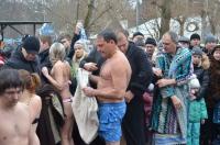 Губернатор Харьковской области решил в очередной раз поддержать крещенские традиции.