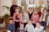 Ізюмських дітей з  героями казок познайомили театрали