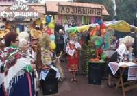Торговля по народным традициям. Слобожанская ярмарка собрала сотни предпринимателей и артистов со всей области