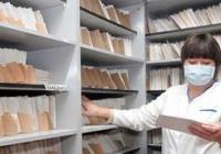 В Украине хотят отказаться от бумажных медкарточек