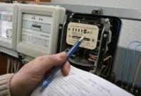 В Украине ожидается подорожание электроэнергии для населения
