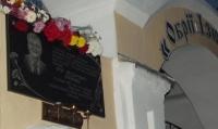 У неділю ізюмчани вшанують пам'ять І. Ф.Лубченка