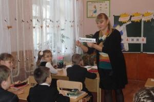 """В Ізюмі пройшов 2 етап конкурсу """"Учитель року-2014"""""""