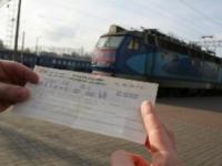В следующем году увеличение тарифов на железнодорожные билеты не планируется