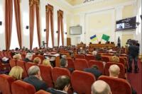 Завтра відбудеться позачергова сесія Харківської міськради