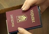 Довідку з військкомату для оформлення закордонного паспорта подавати не потрібно