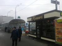 Корпорація Кулиничі незаконно встановила в Голосіївському районі Києва 30 кіосків