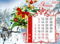 Сегодня 31 января, пятница: народные приметы, день в истории