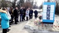 Ізюмчани вщанували пам'ять загиблих на Майдані