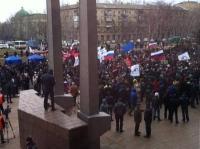 Донецька ОДА захоплена, кабінет Тарути розгромлений