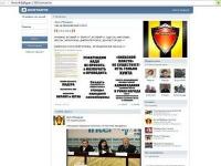 Сайт Хрьковской прокуратуры взломали хакеры