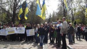 За соборну Україну виступали ізюмчани